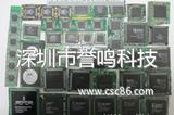 供应ICic CY7C68013A-56BA