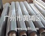 厂家直销各种不锈钢网、不锈钢过滤网、过滤片过滤桶