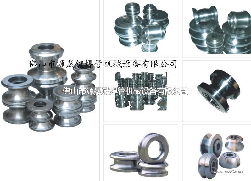 不锈钢焊管模具,钛管模具,焊管模具图片