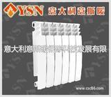 荆州意斯暖散热器采暖系统