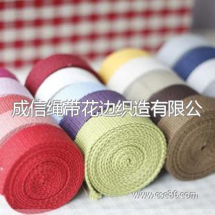 多色32MM厚实棉包带/棉织带