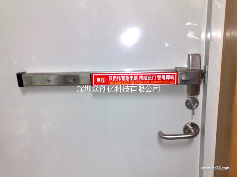 消防报警锁 消防安全逃生锁 消防推扛锁
