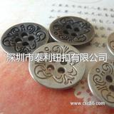 雕花的金属:铜、古铜、锌合金金属钮扣 17mm四眼