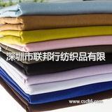 纯色亚麻布 棉麻衣服装布料