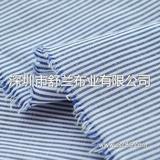 高密涤棉布料混纺衬衫服装面料