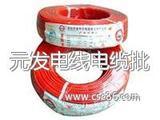 现货供应金龙羽电力电缆 电线 厂价直销