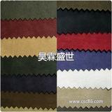 缎纹麂皮绒布料 鸡皮绒一共146色大量现货