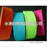 特价供应各种材质横纹带/平纹带/罗纹带