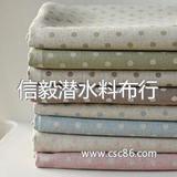 天然亚麻布料百搭水玉圆点基础布组手工DIY布料面料