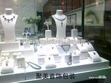 聚美展示设计珍珠道具珠宝柜台高级定制