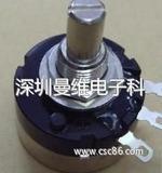 专业生产可调电阻,电位器