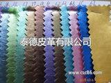 新款超低价厂价直销金属皮服装革PU皮革(A190)