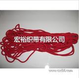 【厂家直销】针通绳、PP绳、丙纶手提绳子