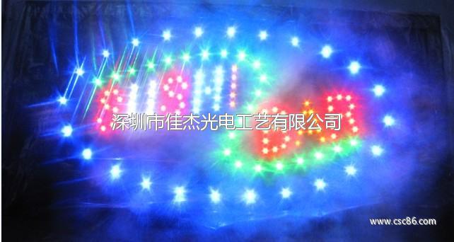 led 广告牌_led灯具-b2b网站免费采购,批发信息发布图片