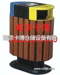 钢木垃圾桶,园林垃圾桶、磁性材料卡-13062554099