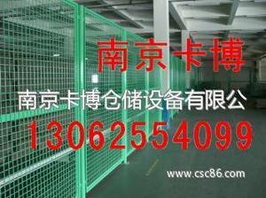 网片,隔离网,围栏、磁性材料卡-13062554099