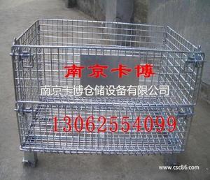 仓储笼,仓库笼,蝴蝶笼-13062554099