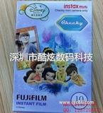 富士拍立得相纸 胶片 mini7S 卡通相纸