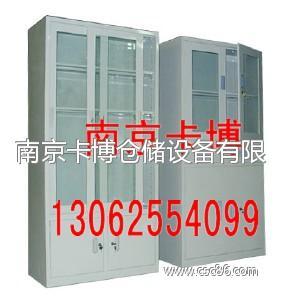 南京档案柜,文件柜、磁性材料卡-13062554099
