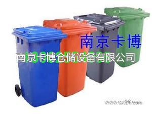 南京塑料垃圾桶、磁性材料卡、垃圾桶-13062554099