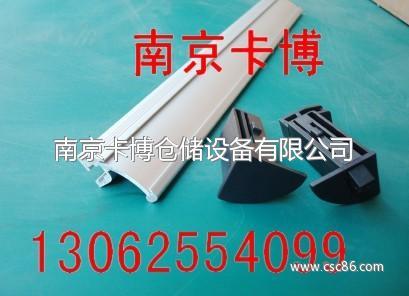 工具柜铝合金拉手、工作桌铝合金拉手、磁性材料卡大图一