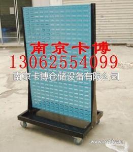 物料整理架、挂钩、磁性材料卡-13062554099