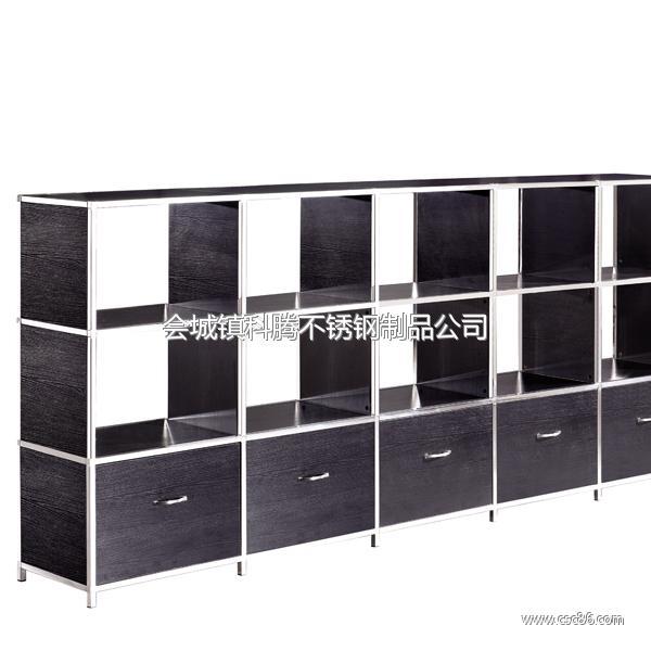 欧式时尚组合型不锈钢书柜文件柜展示柜屏风隔墙柜