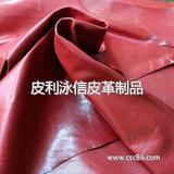 大红色羊皮  山羊皮 DIY手工皮料