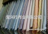 供应色织布