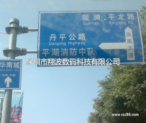 道路指示牌制作图纸