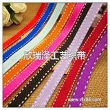 罗纹带 DIY饰品 手工必备 丝带织带