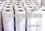 长期供应刺绣胶膜