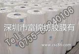 网布冷水膜