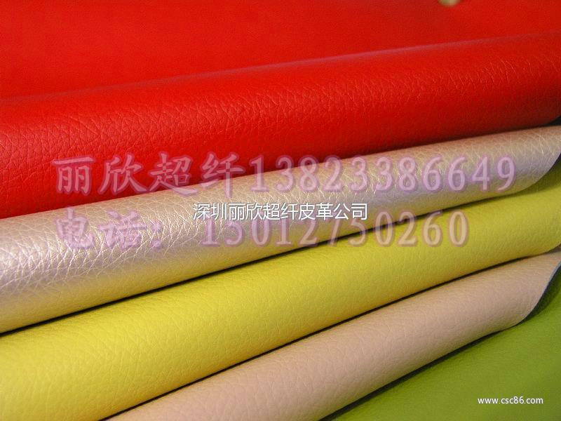 供应荔枝纹沙发超纤革、家具超纤革
