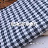 全棉色织布 桌布 装饰面料 DIY布料