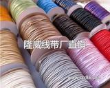 韩国腊绳 项链绳子吊坠挂绳蜡绳 手工编织