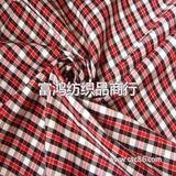 全棉色织布格子面料/手工DIY/ 服装面料