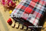 全棉格子色织布/制衣面料/手工DIY