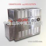 气动蓄冰制冷系统