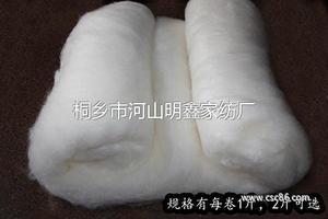 供应柞蚕丝原料 柞蚕丝光胎 厂家生产 一手货源