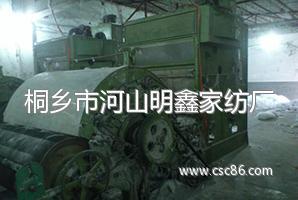 化纤被 加工定做 支持订单 浙江桐乡厂家生产
