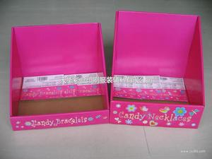 包装彩盒5