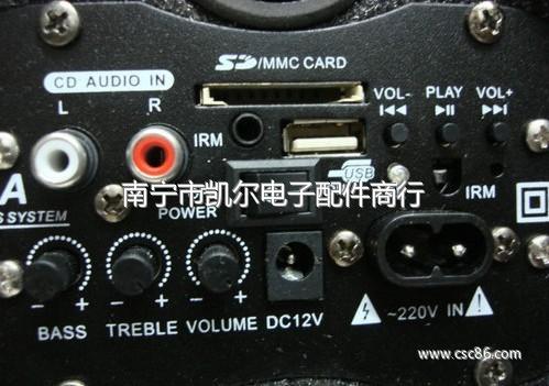 带音调电路的优质低音炮