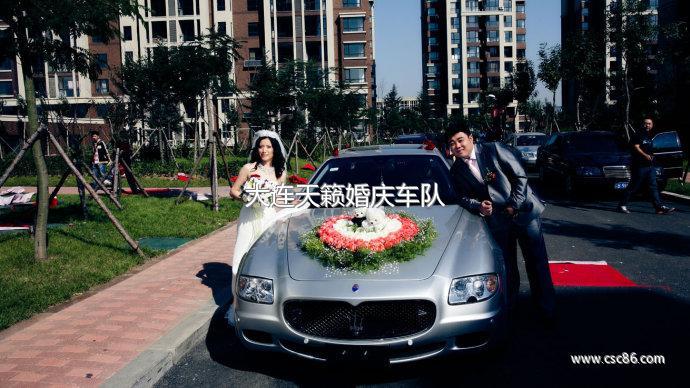 大连婚车 新款玛莎拉蒂婚车 高清图片