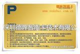 会员卡 磁卡 PVC卡 条码卡厂家生产供应