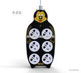 【十三生肖系列】MIG 老鼠创意插座