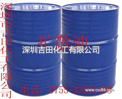 深圳华南城吉田化工供应优质扩散油