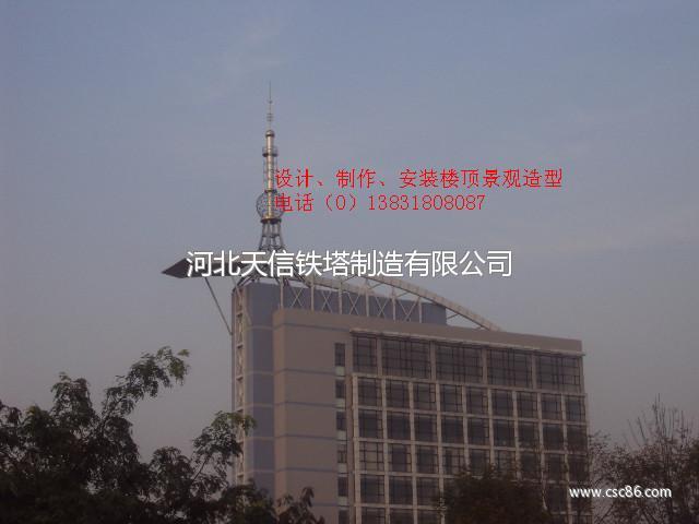 山西楼顶装饰塔,云南信号塔