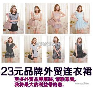 深圳欧美日韩外贸连衣裙,品牌连衣裙,市场价199~899