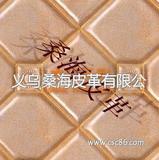 2013年高档皇室软包皮革